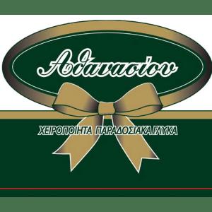 athanasiou-tray-bakery-portfolio-logo